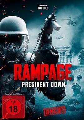 狂暴3:击倒总统