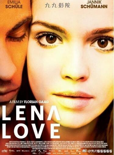 黎娜需要爱