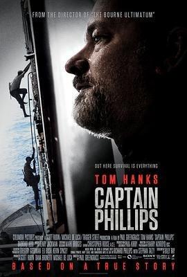菲利普斯船长