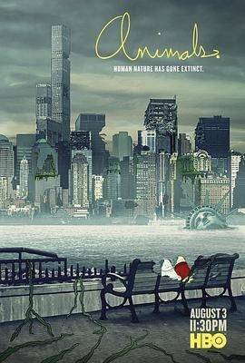 纽约屁民第三季