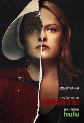 使女的故事第二季