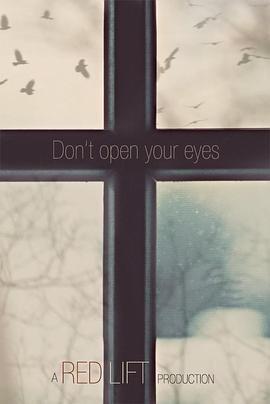 不要睁开你的双眼
