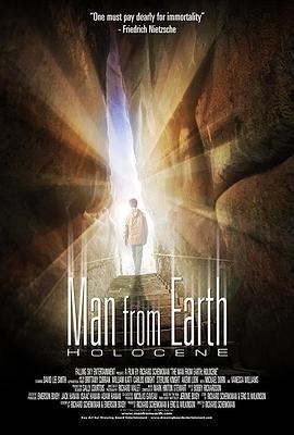 这个男人来自地球全新纪