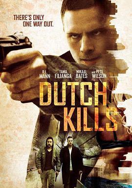Dutch.Kills