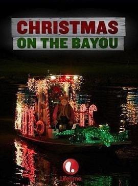 河口上的圣诞
