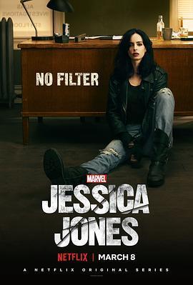 杰西卡·琼斯第二季