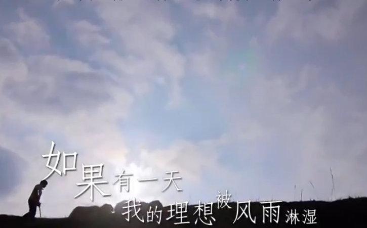 变形计独家精编版:优质星二代林子濠农村放逐记