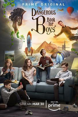 男孩们的冒险书