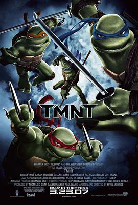 忍者神龟动画版