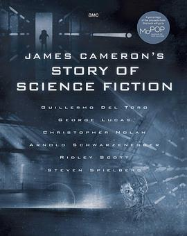 詹姆斯·卡梅隆的科幻小说轶事