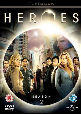 英雄第二季