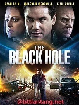 黑洞2015