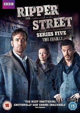 开膛街第五季