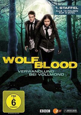 狼血少年第一季
