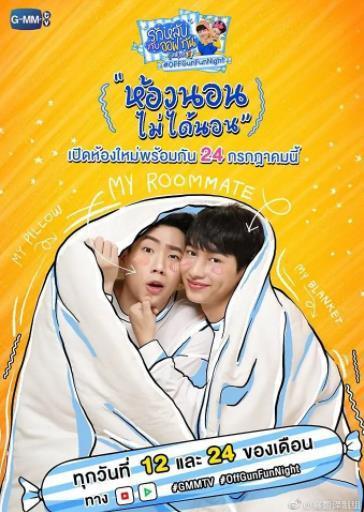 恋上你的床2泰国综艺
