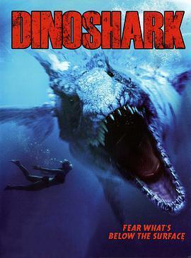 远古食人鲨