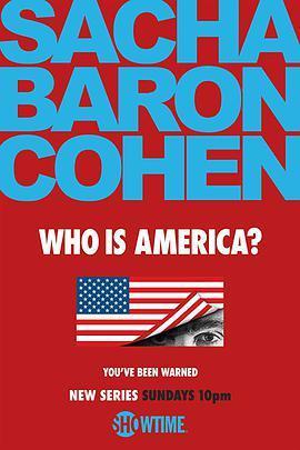 谁是美国?第一季/谁是美国佬?