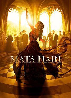 玛塔·哈莉第一季