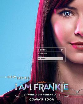 机器少女法兰姬第二季