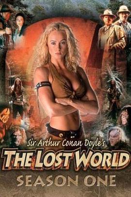 遗失的世界第一季