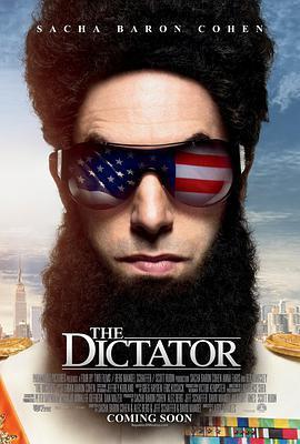 大独裁者落难记