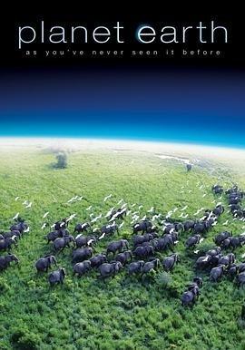 地球脉动第一季