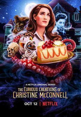 克里斯汀·麦康内尔的怪奇造物第一季