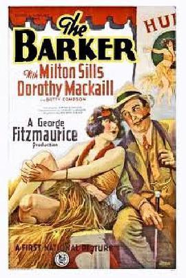 百老汇歌舞1928