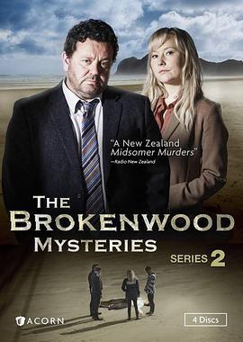 布罗肯伍德疑案/断林镇迷案第二季