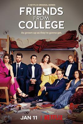 大学同学第二季