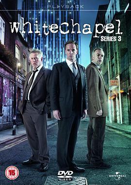 白教堂血案第三季