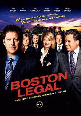 波士顿法律第二季