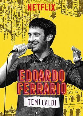 爱德华多·费拉里奥:正值火爆