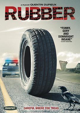 橡皮轮胎杀手