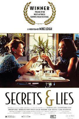 秘密与谎言1996
