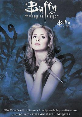 吸血鬼猎人巴菲第一季