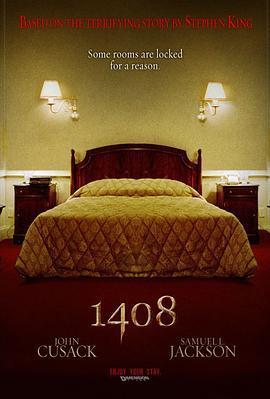 㓜影凶间1408