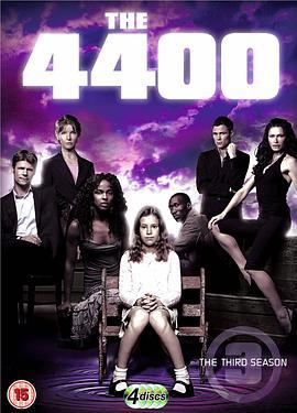 4400第三季
