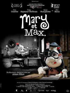 玛丽马克思