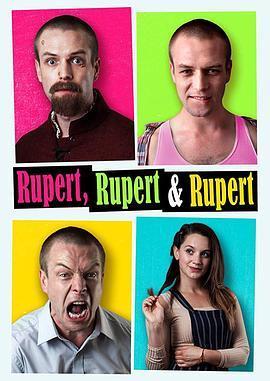 三个鲁伯特