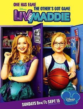丽芙和玛蒂第二季
