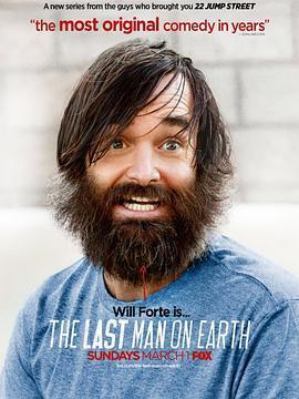最后一个男人第一季