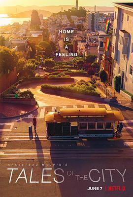 都市故事第四季