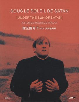 恶魔天空下/撒旦阳光下