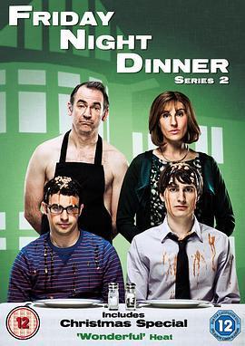 星期五晚餐第二季