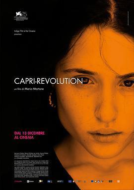 卡普里革命