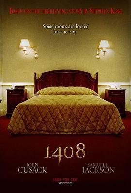 幻影凶间1408