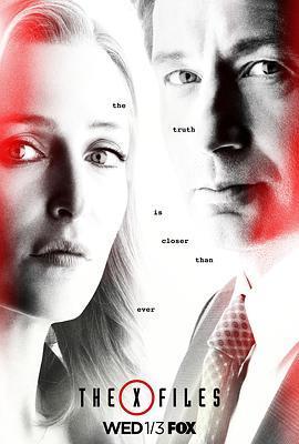 X档案第十一季