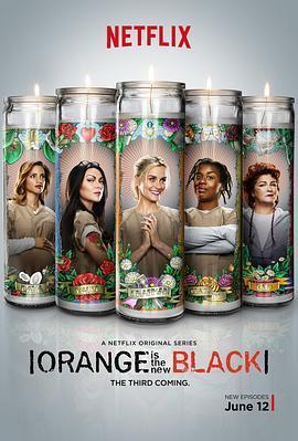 女子监狱第三季