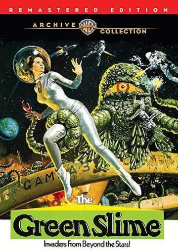 伽马3号:宇宙大作战